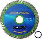 Diamond Blade Turbocut 125mm  $18.00